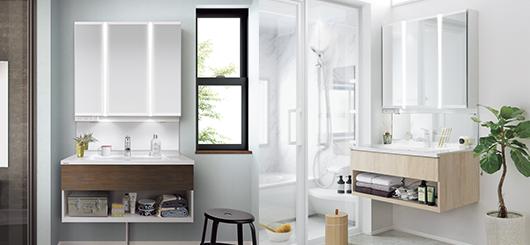 機能しっかり、デザイン性も重視の『洗面化粧台』